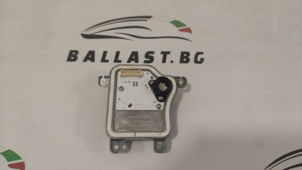 Модул дневни светлини AL 6002TX0524 десен за Audi Q5 80A998474А Matrix