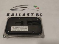 Ersatz Steuergerät Lear A2229004812 GLC X253 C253